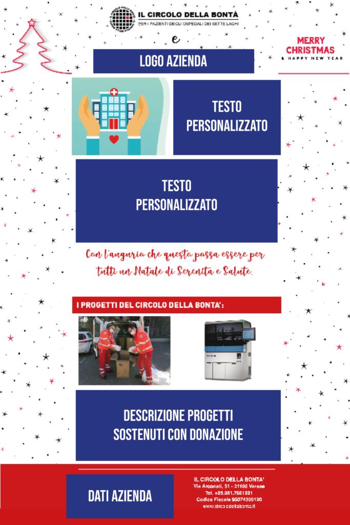 E-CARD_NATALE_AUGURI_DONAZIONI OSPEDALE VARESE_CIRCOLO DELLA BONTA'_regali solidali natale